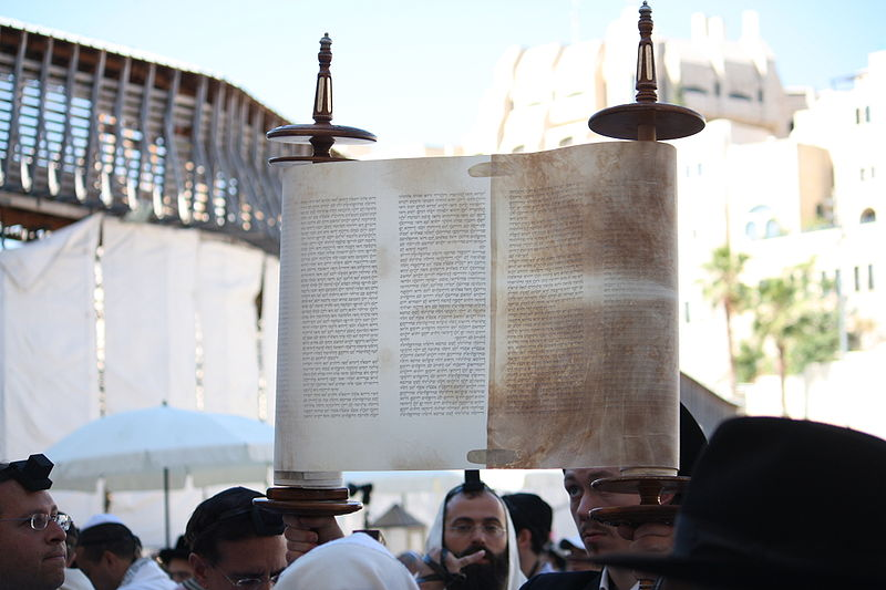 The sefer Torah