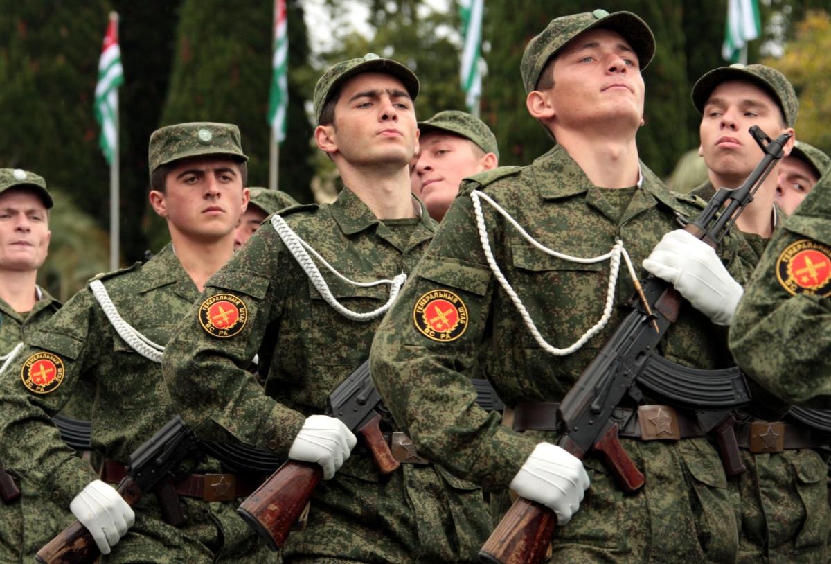 Abkhazia Georgia Nationalism