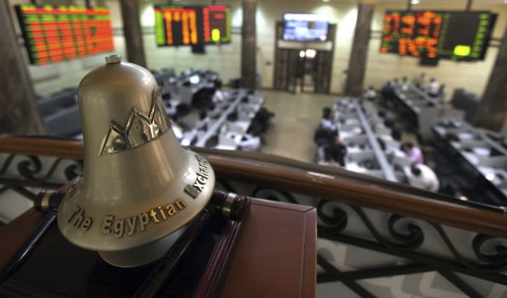 Egypt stock exchange