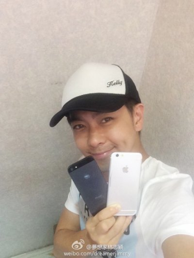 Taiwanese celebrity Jimmy Lin With the iPhone 6