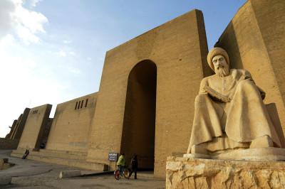 citadel arbil