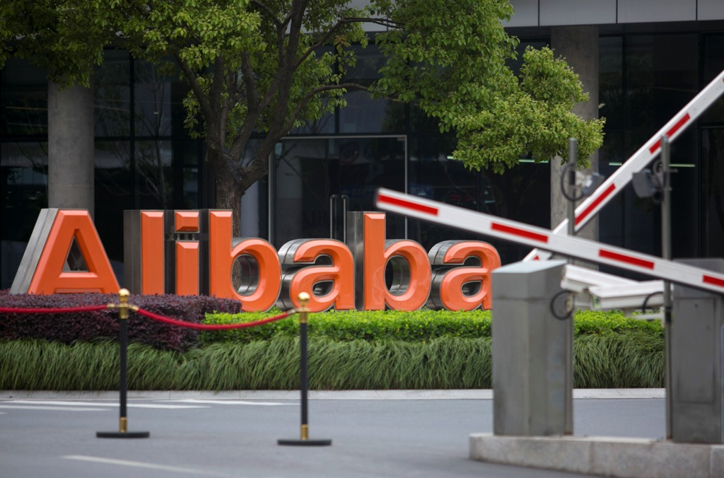 Alibaba Revises Pact with Alipay Parent Small and Micro