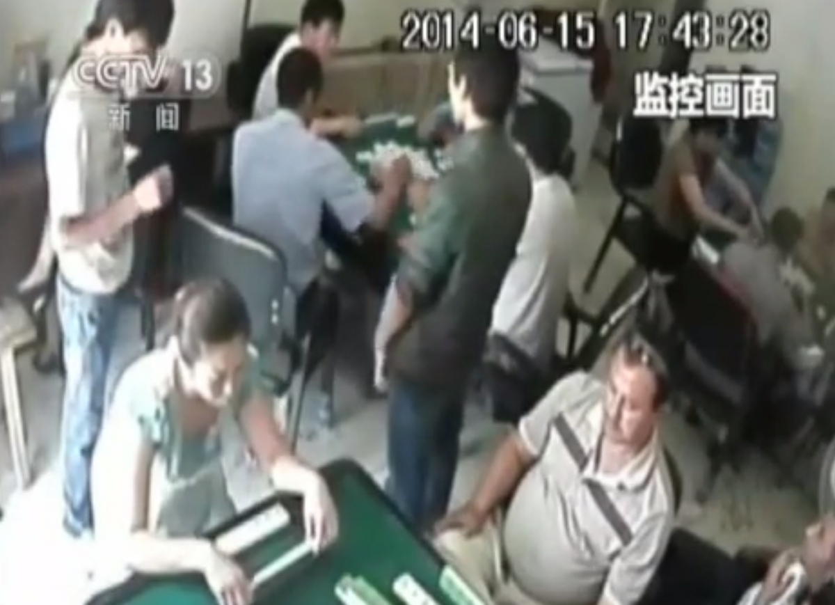 China Shocking Video Shows Axe Attack Xinjiang Gaming Hall Hotan