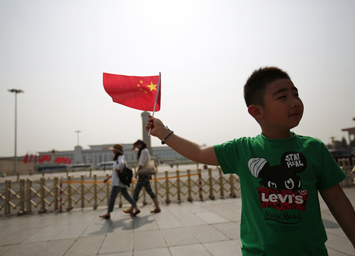 China's Sovereign Wealth Fund Loses $575bn on Management Failures