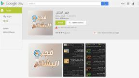 Isis social media twitter app dawn