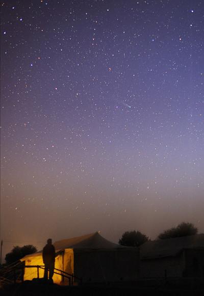 Comet Lovejoy and Me by Abhinav Singhai