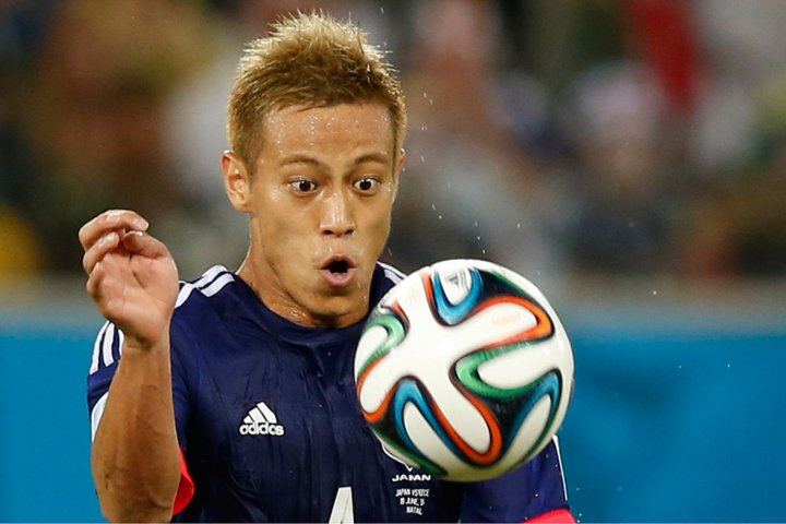 world cup japan ball