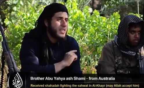 Abu Yahya ash Shami