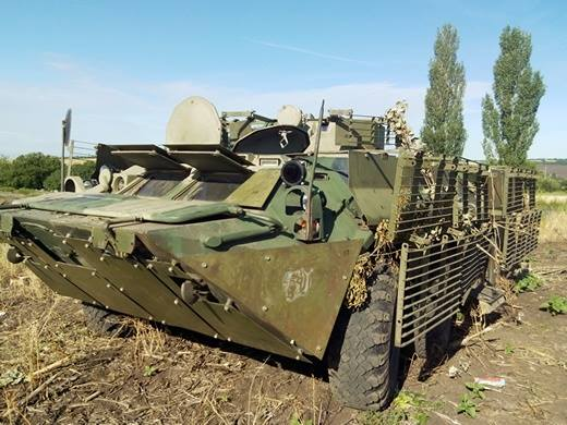 Eastern Ukraine Crisis Kiev Seizes Russian Armoured Vehicle