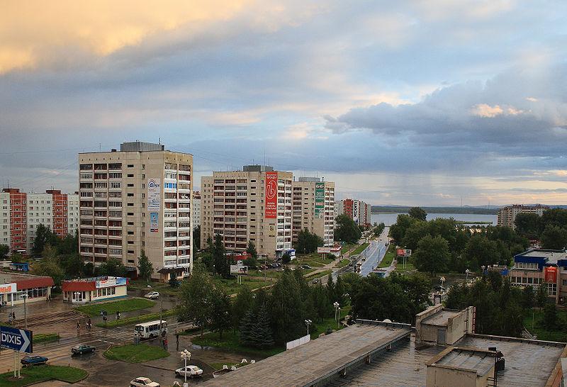 Ozhyorsk, Chelyabinsk, Russia (WikiCommons, Sergey Nemanov)
