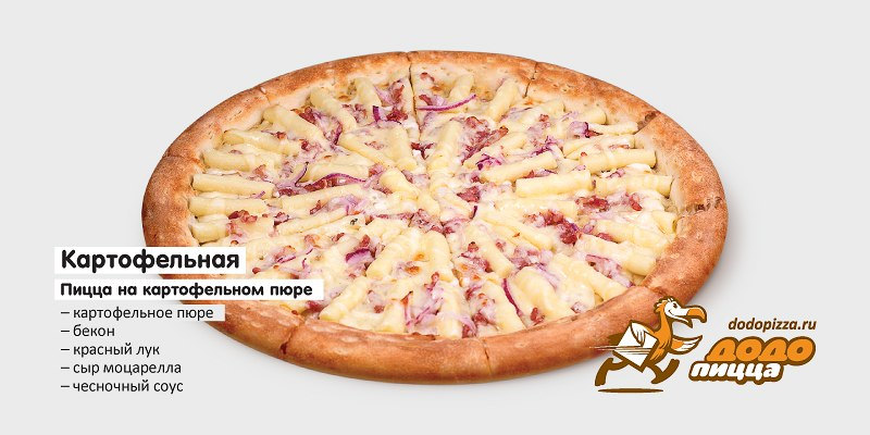 DoDo Pizza in Russia