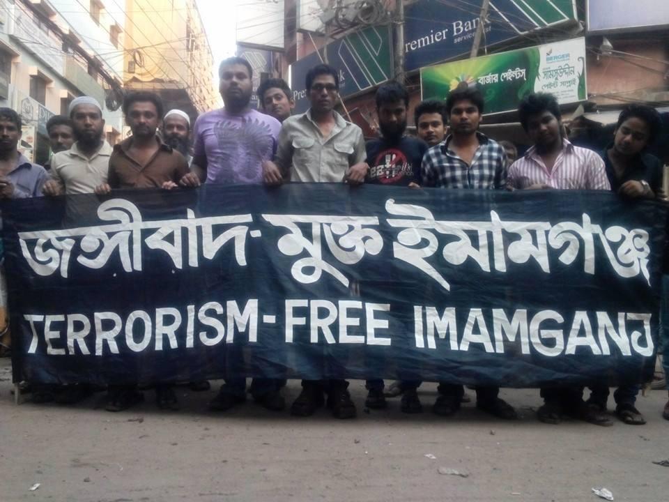 Radical free village movement Islam sharia law