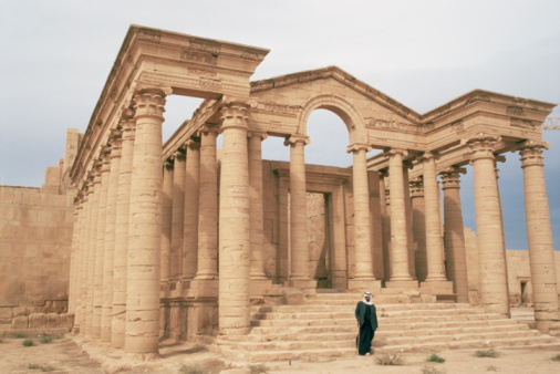 Temple of Mrn, Iraq