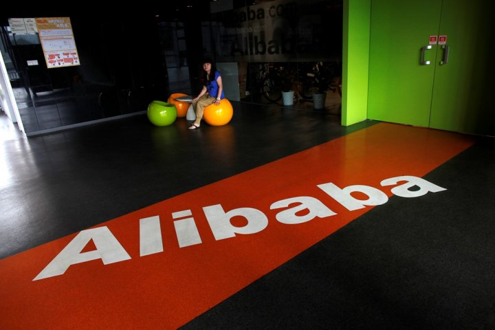 Alibaba Group Logo