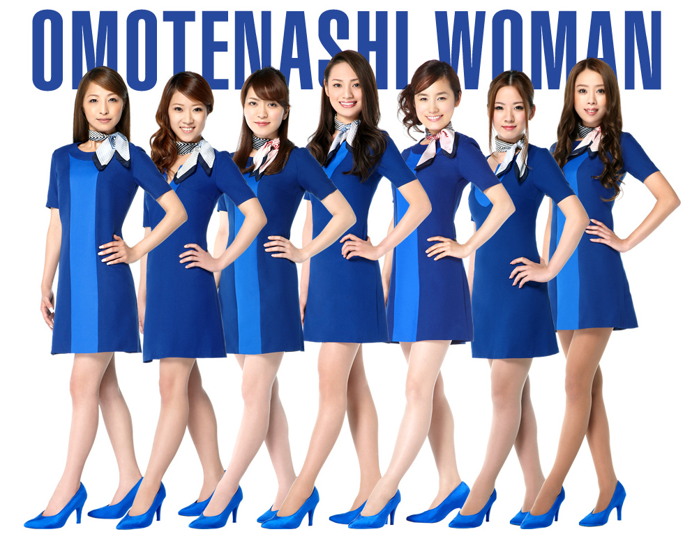 Omotenashi Woman - you can have your pick of one of seven women as your virtual receptionist