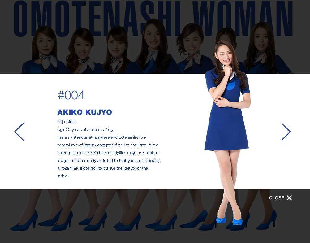 Each virtual receptionist has her own profile, personality and interests