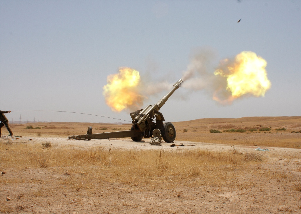 Iraq War Cannon