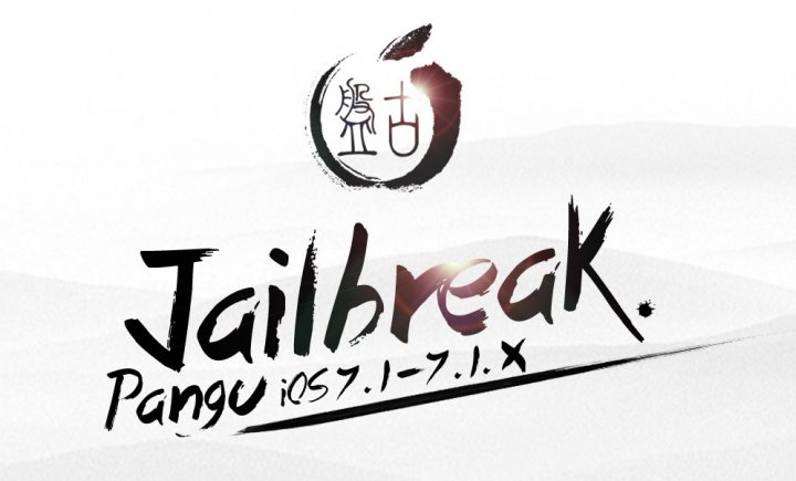How to Jailbreak iOS 7.1.1/7.1.2 Untethered with Pangu 1.1 on Windows and Mac