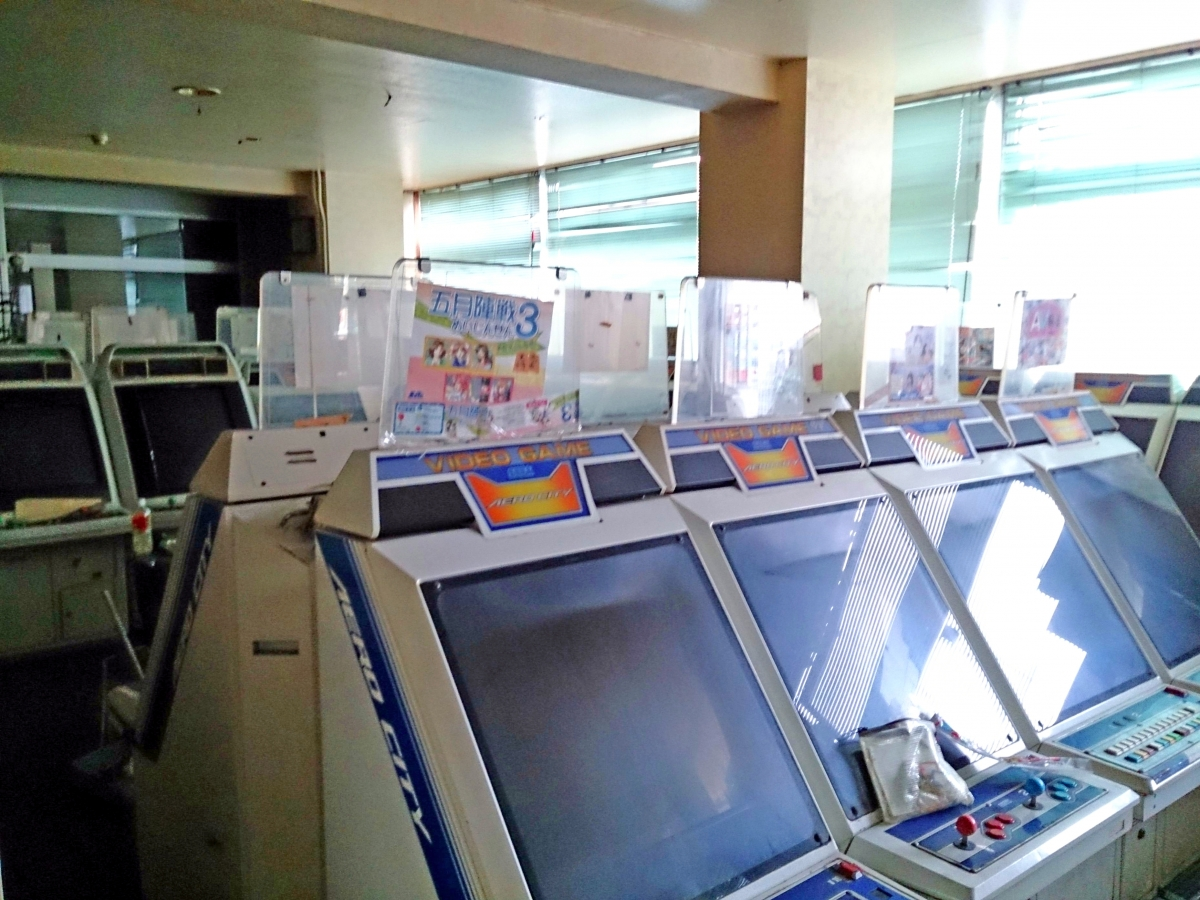Arcade machines 3