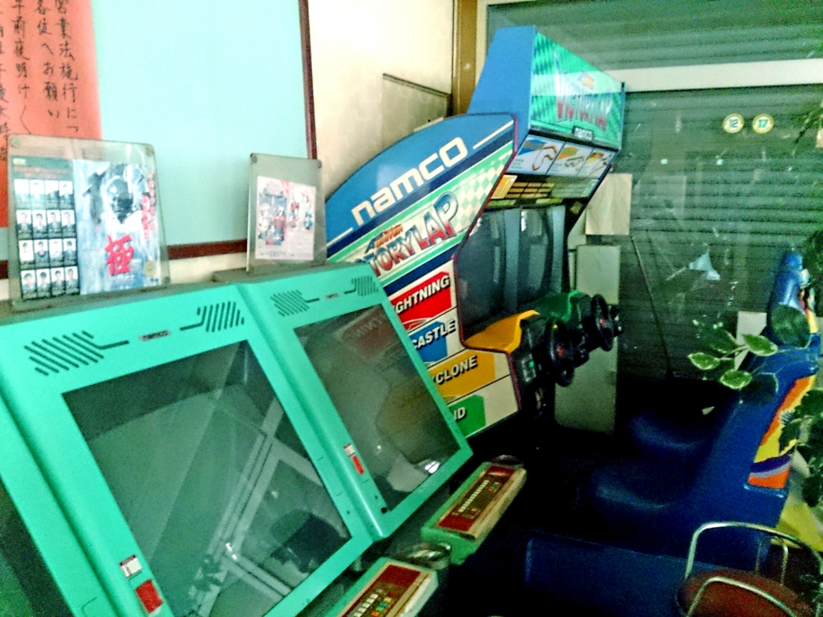Arcade machines 4