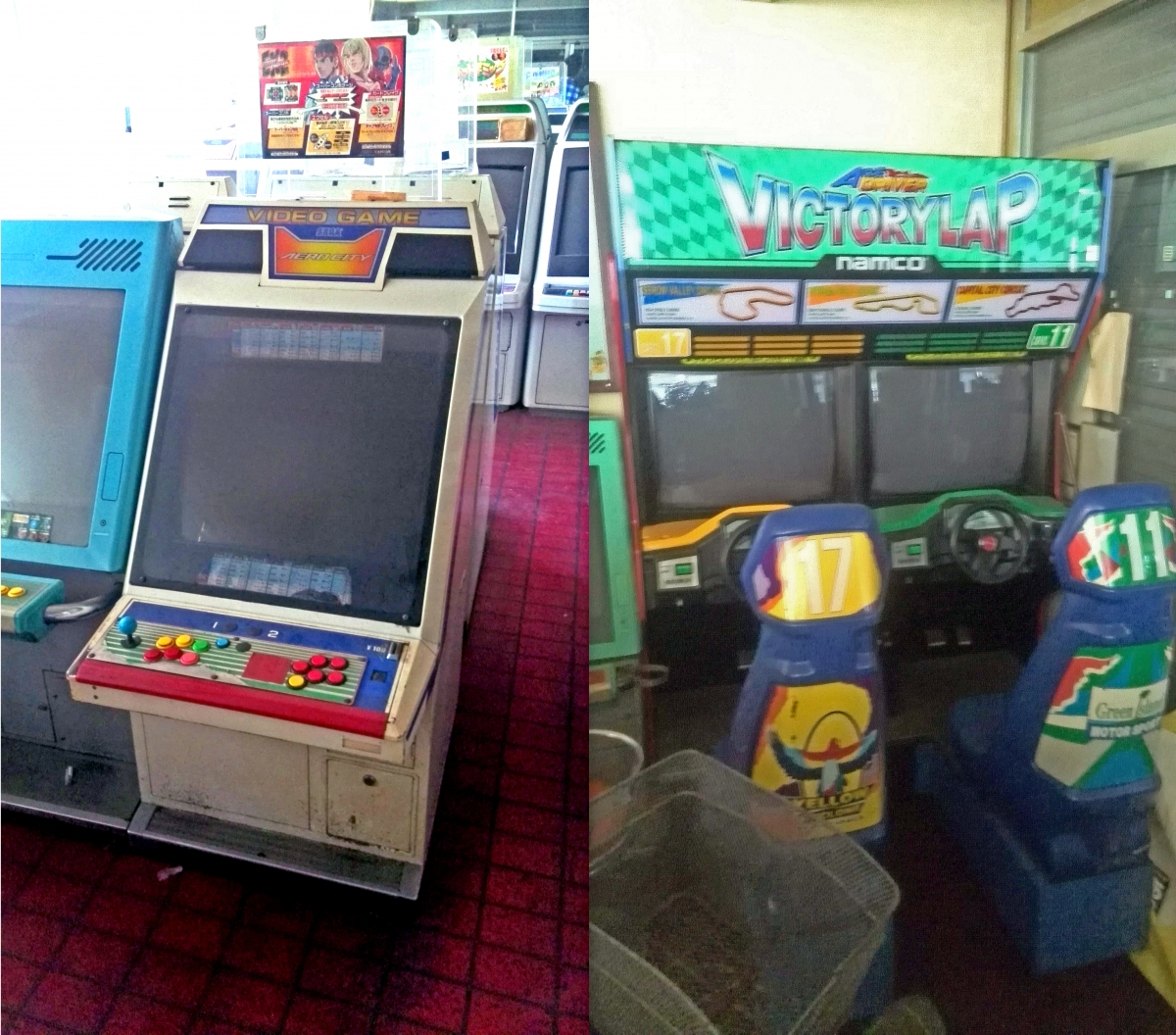 Arcade machines 5