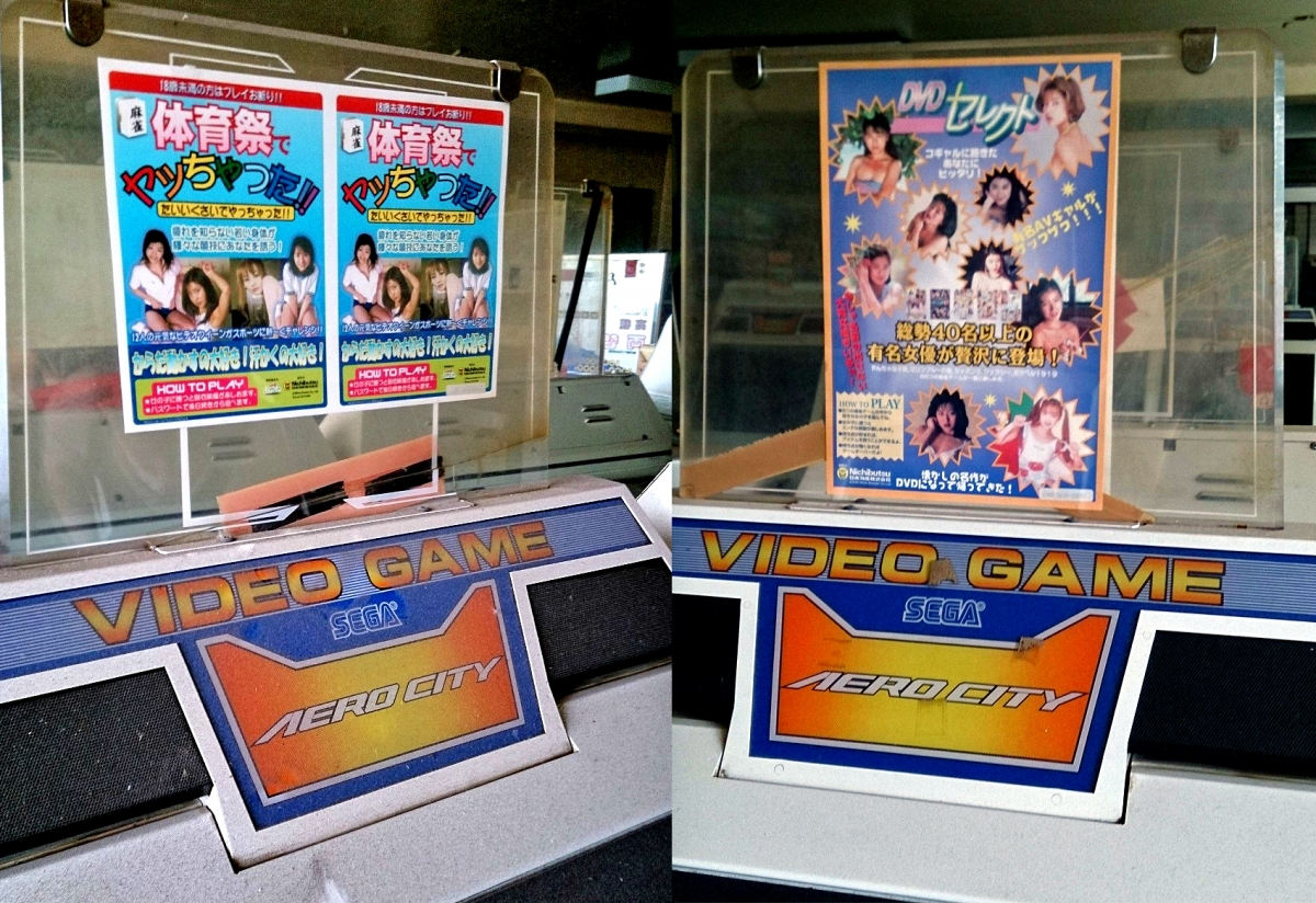 Arcade machines 7