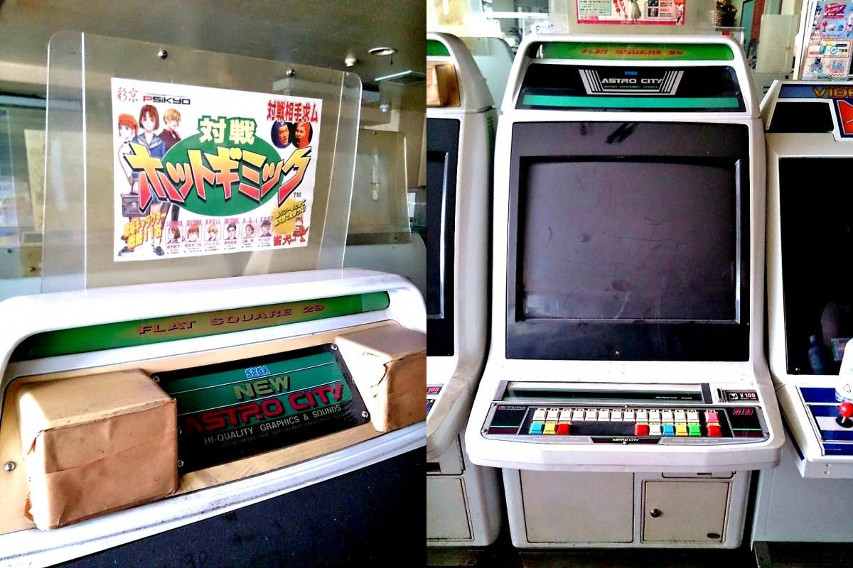 Arcade machines 12