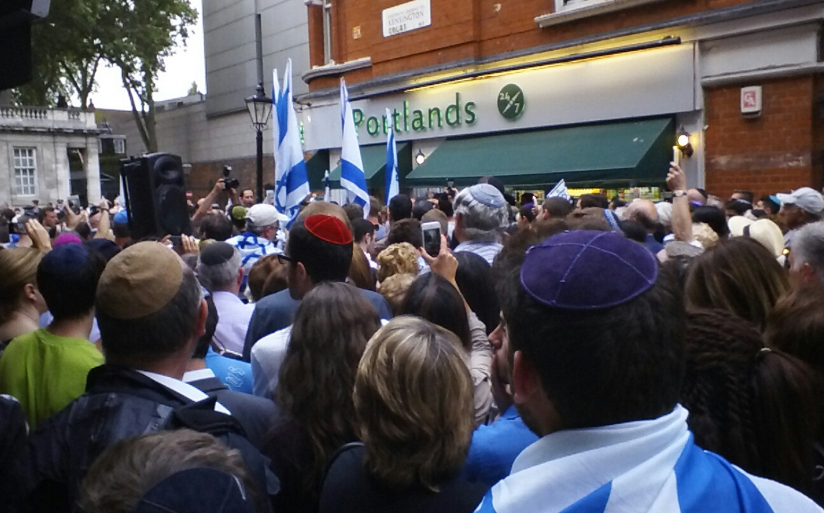 Israeli Embassy Vigil in UK