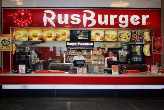 RusBurger