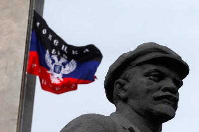 donetsk flag