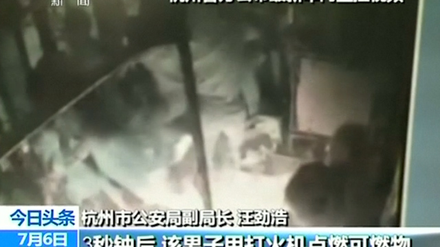 Surveillance Camera Shows Arsonist Setting Packed Bus in China on Fire
