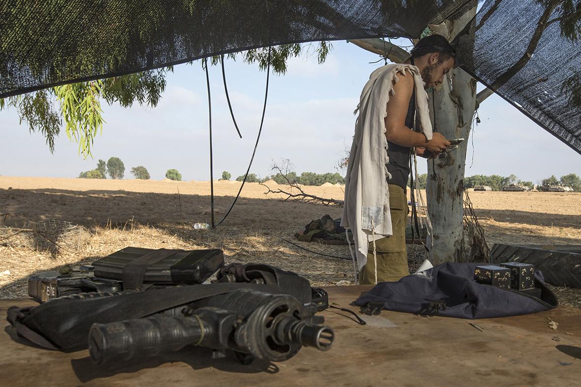 israeli prayer