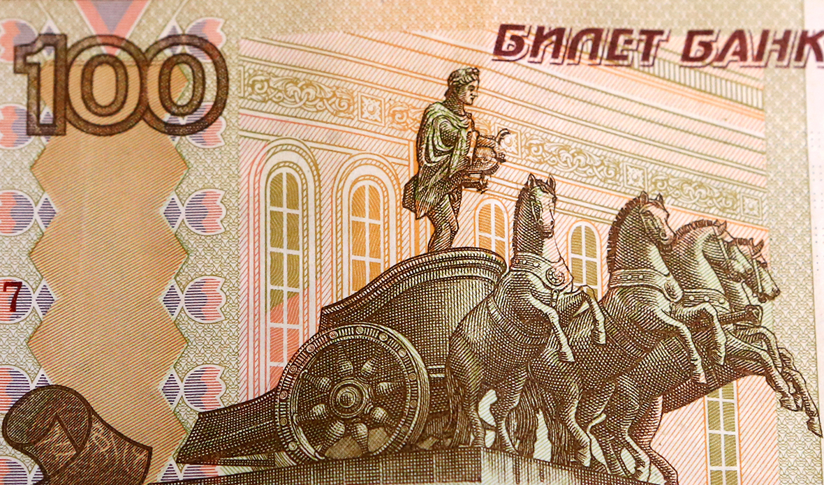 russia rouble penis