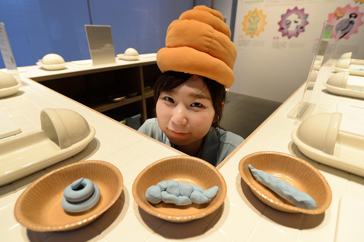 japan toilet museum