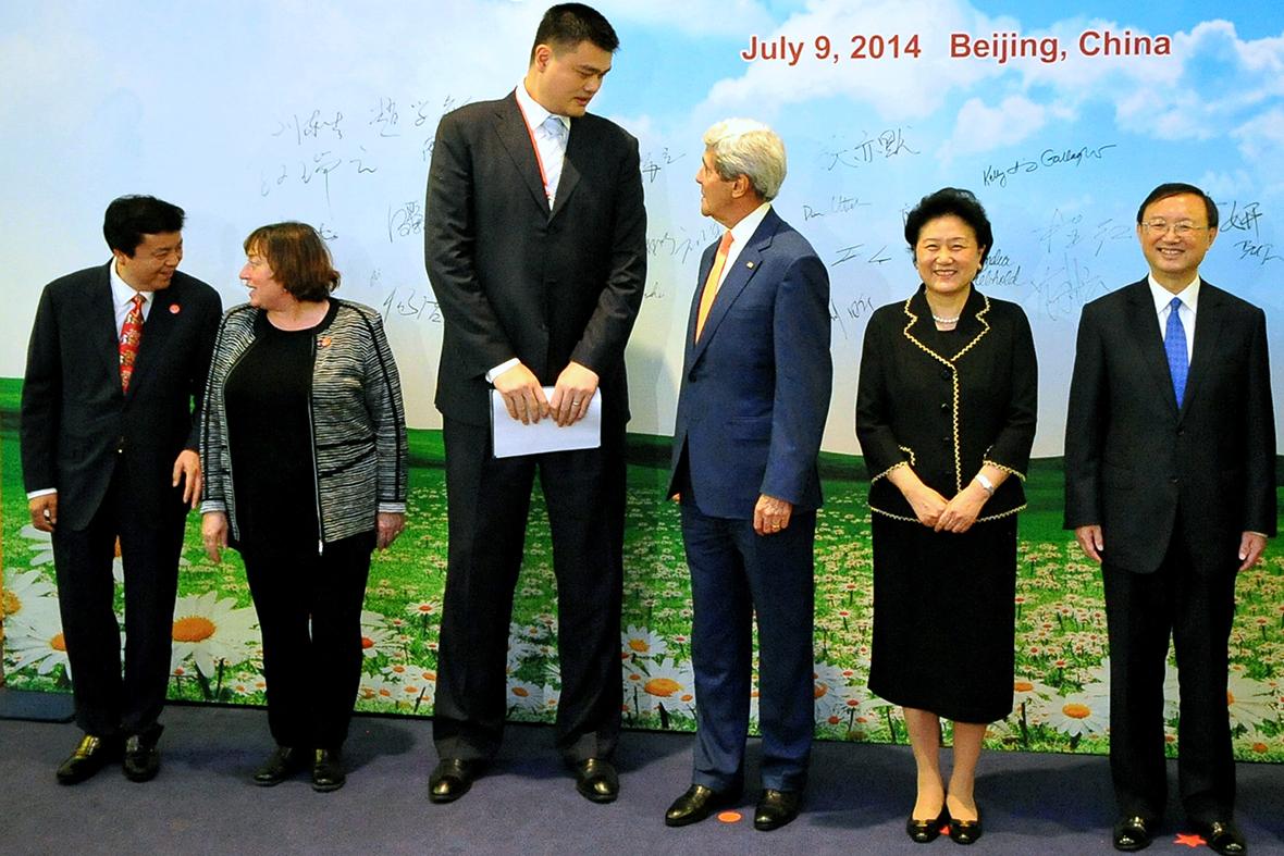 Yao Ming John Kerry