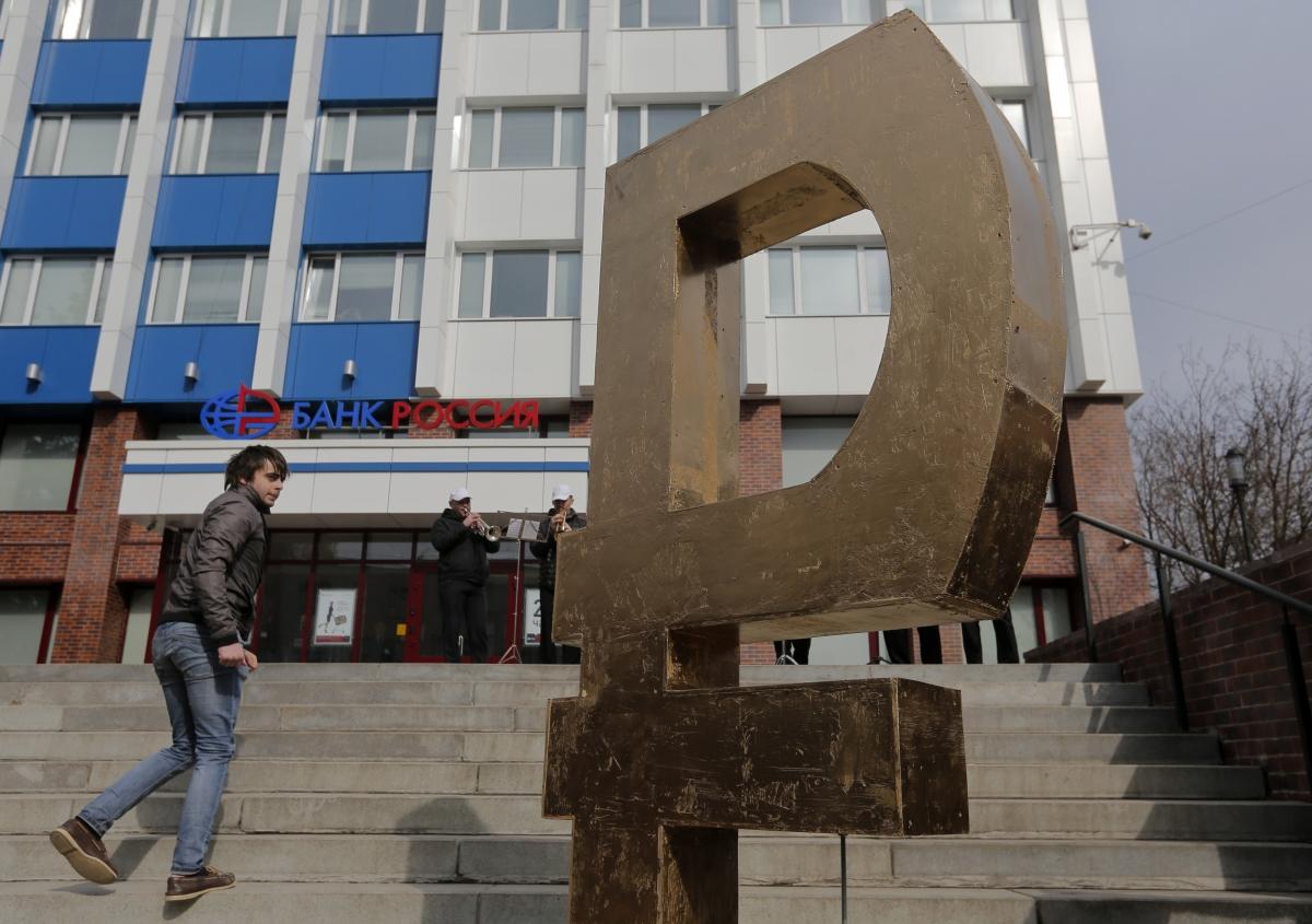 ruble Bank Rossiya