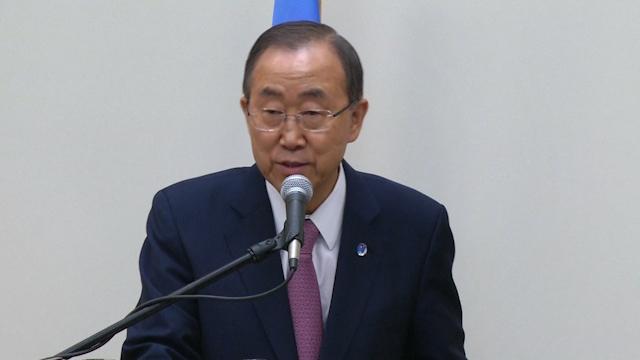 Ban Ki-moon: Lower Cases of Haiti Cholera 'Remarkable Achievement'