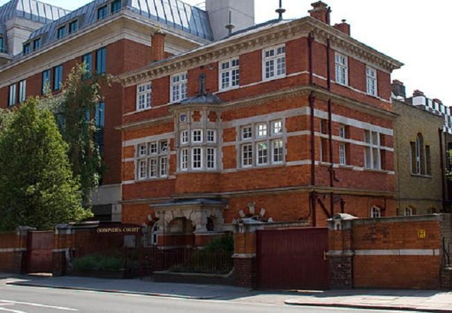 Birmingham Coroners Court