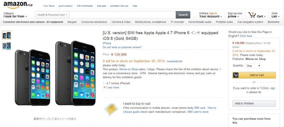 iPhone 6 Specs, Price and Release Date Leaked via Amazon