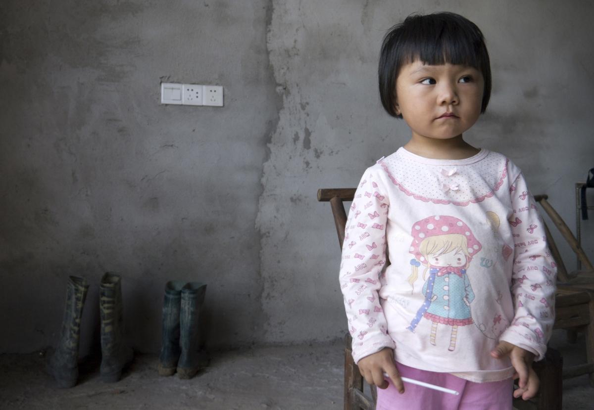 CHINA.LEAD