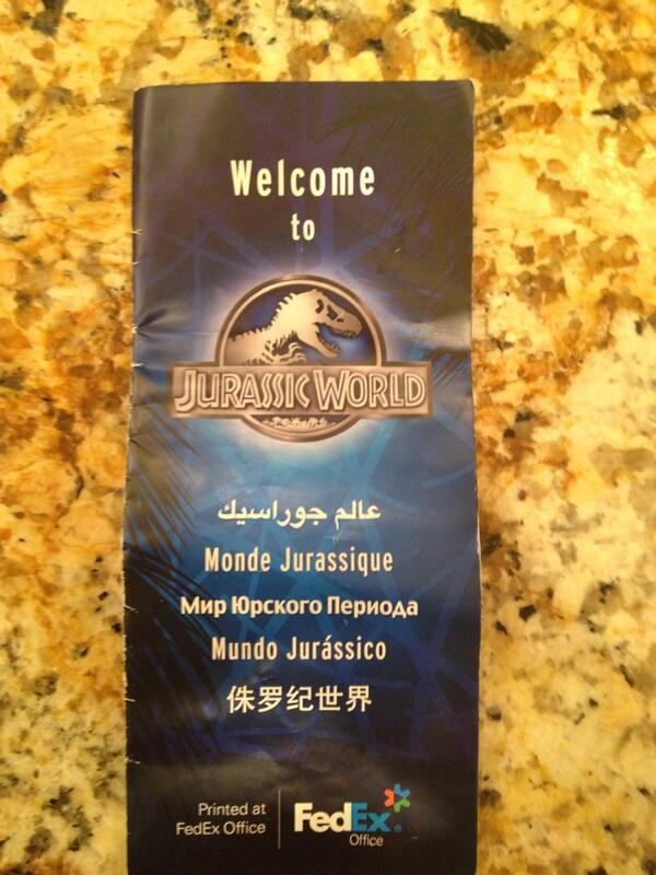 Jurassic World Plot Spoilers: Leaked 'Park Brochure' Reveals All New Dinosaurs