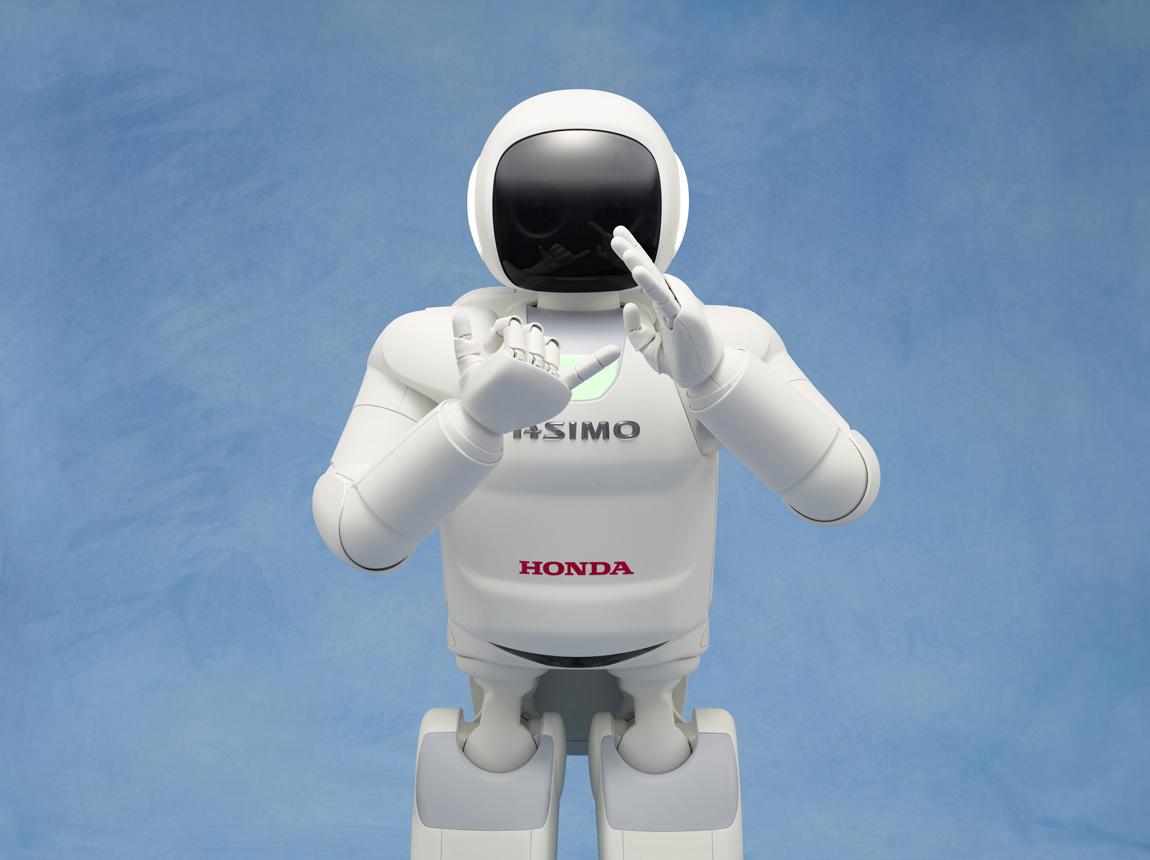 Honda new Asimo 4