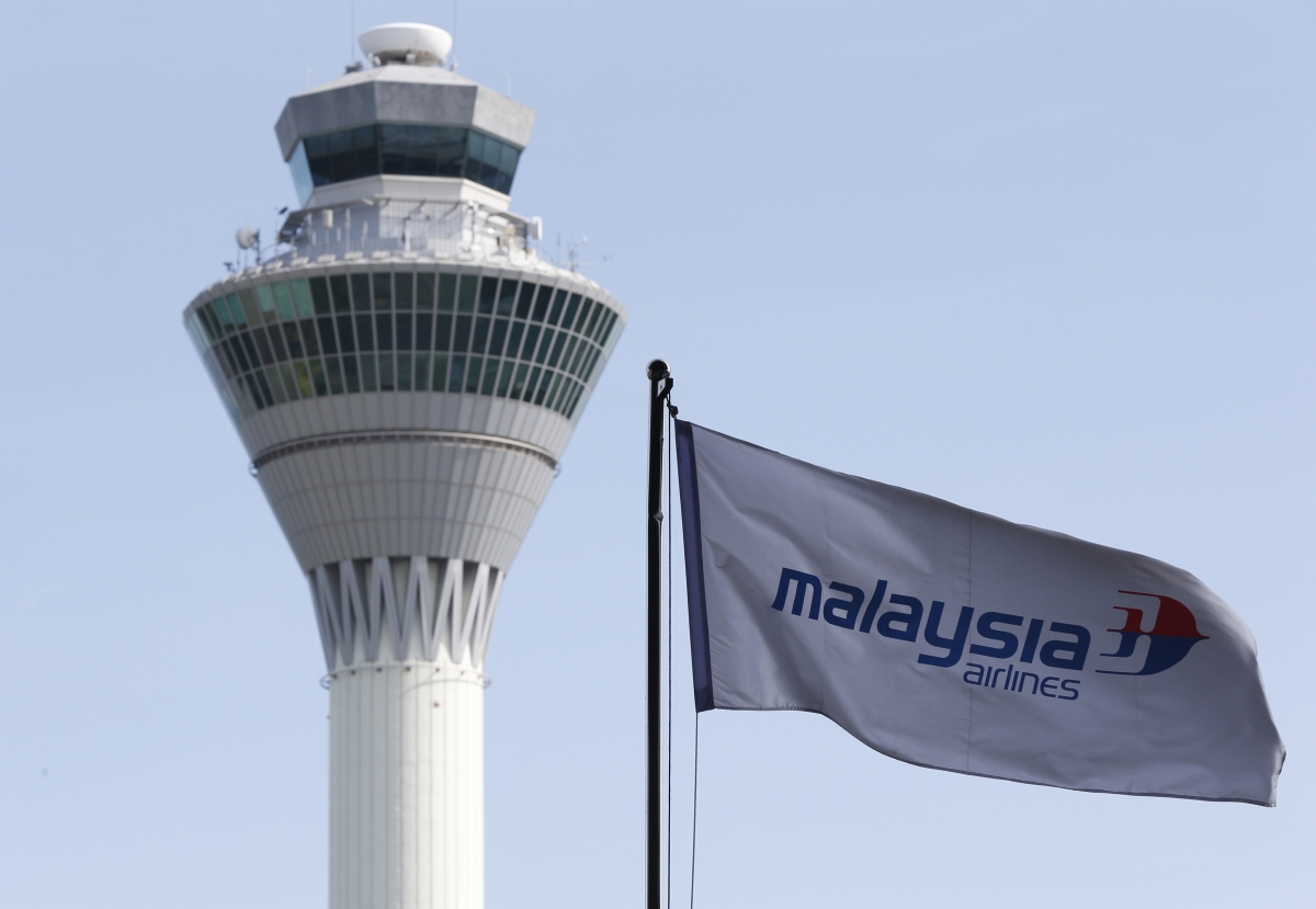 Malaysia Airlines MH17 crash and flight's black box