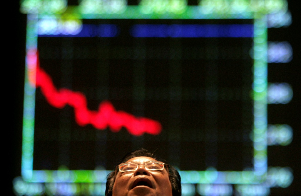 Most Asian Stock Markets Trade Lower on 18 July