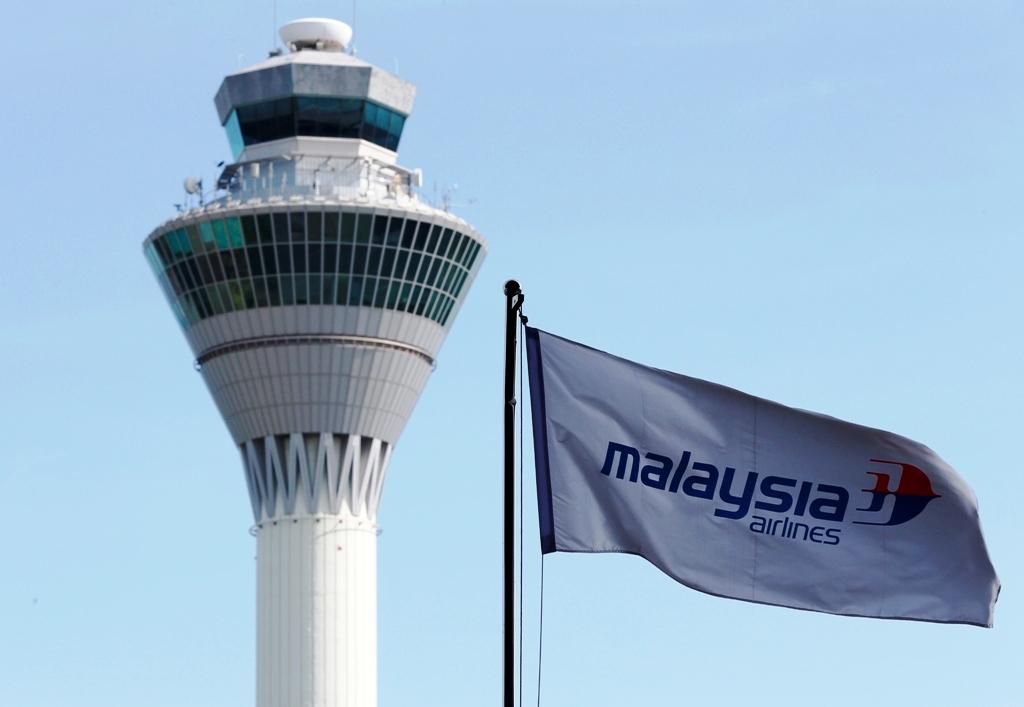 Malaysian Airlines Flag