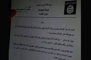 Al Jazeera Islamic State ISIS Iraq