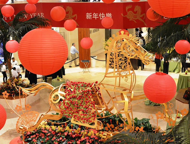 Lunar Year of the Horse