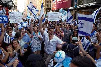 Israel rally New York