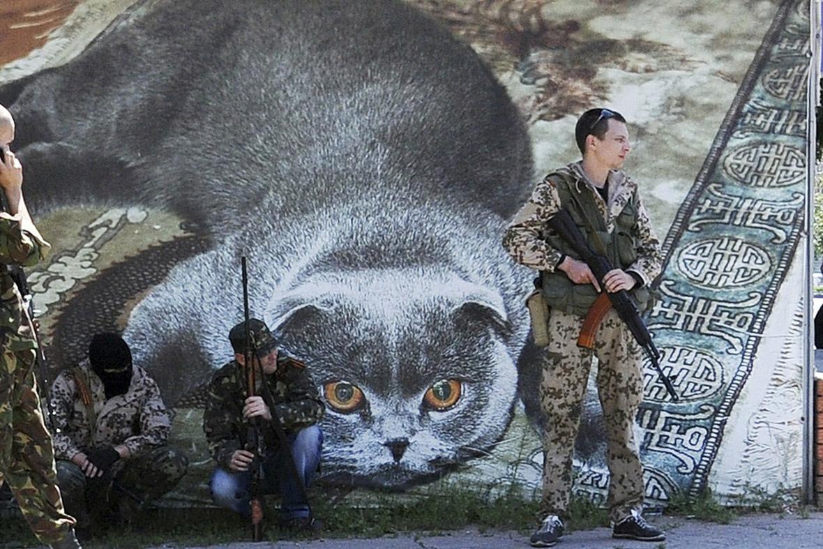ukraine cat mural