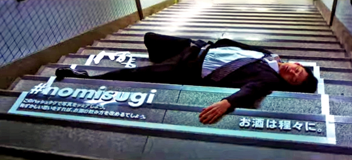 Yaocho Bar Group is turning Japanese drunks into living billboards to shame them into drinking less